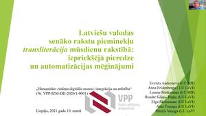 Everita Andronova, Anna Frīdenberga, Lauma Pretkalniņa, Renāte Siliņa-Piņķe, Elga Skrūzmane, Anta Trumpa, Pēteris Vanags